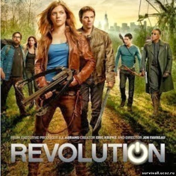 революция смотреть онлайн 2 сезон:
